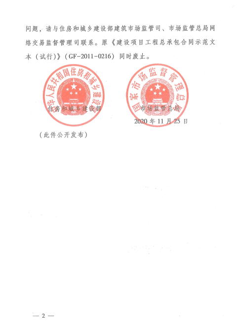 QQ截图20201225153919.png